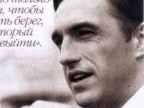 Владимир Владимирович Вдовиченков. Фото актера № 60