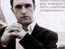 Владимир Владимирович Вдовиченков. Фото актера № 59