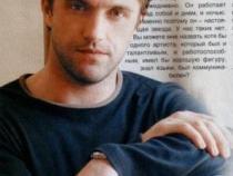 Владимир Владимирович Вдовиченков. Фото актера № 26
