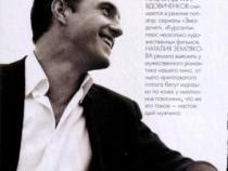 Владимир Владимирович Вдовиченков. Фото актера № 63